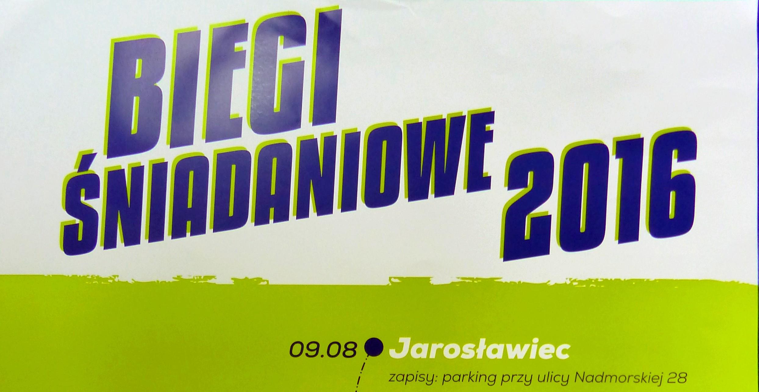 Plakat Bieg Śniadaniowy 2016 nag